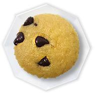 cake-choc-chip